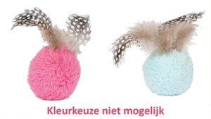 Happy pet dotties bal met veren assorti (5X5X9 CM)